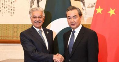 Spotkanie wiceprezydenta Chin z Ministrem Spraw Zagranicznych Pakistanu