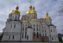 Moskwa zrywa jedność z Konstantynopolem