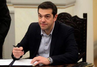 Grecja zażąda reparacji wojennych od Niemiec które mogą wynosić najmniej 290 miliardów