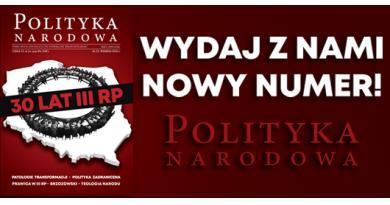 Wydaj z nami Politykę Narodową