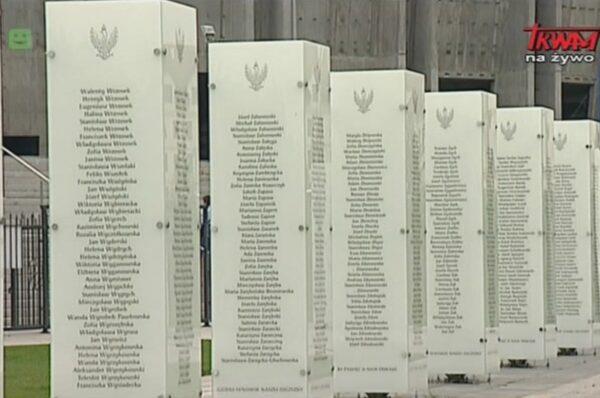 Toruń: upamiętniono Ukraińców, którzy ratowali Polaków podczas rzezi wołyńskiej