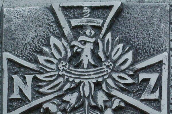 W Żywcu zdewastowano pomnik upamiętniający żołnierzy NSZ