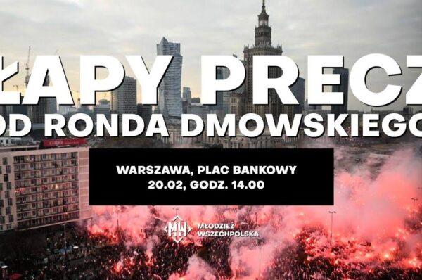 Czy Rondo Romana Dmowskiego zostanie zmienione na Rondo Praw Kobiet?