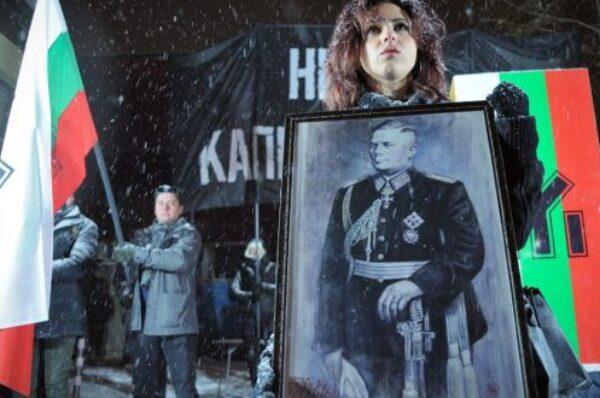 """Bułgaria: nacjonalistyczny """"Marsz Łukowa"""" przeszedł bez zakłóceń"""